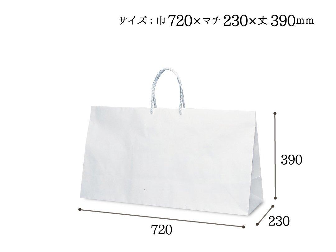 紙袋 グレートバッグ No.20