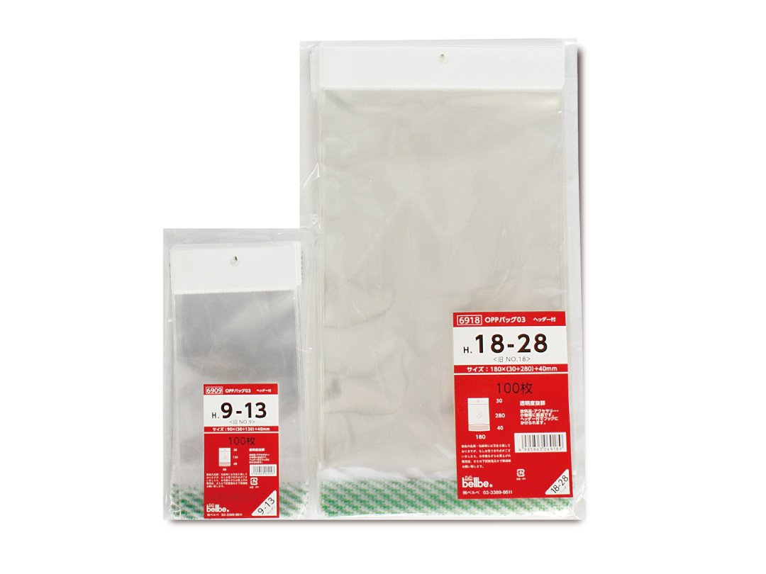 OPP袋(ヘッダー付) H.18-28 100枚入