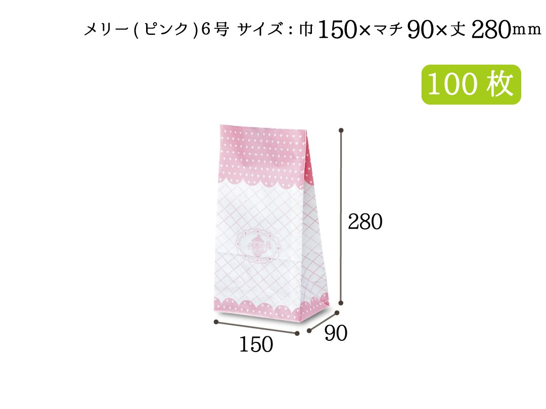 角底袋 メリー(ピンク) 6号 100枚
