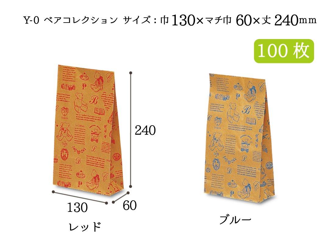 洋品袋 Y−0ベアコレクション(レッド・ブルー) 100枚