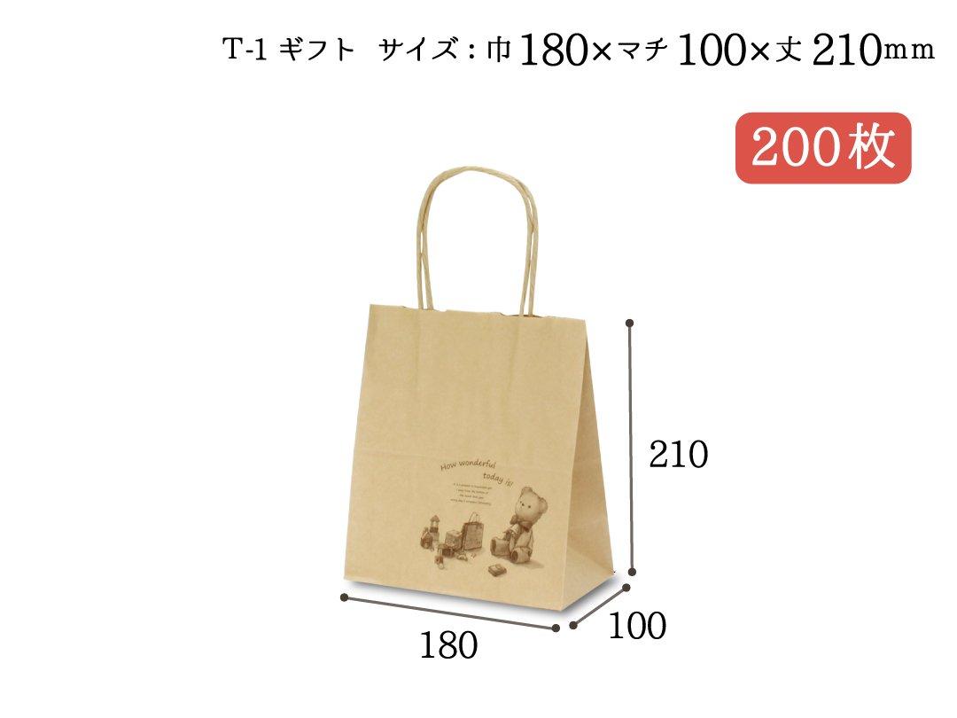 紙手提袋 T-1ギフト 200枚