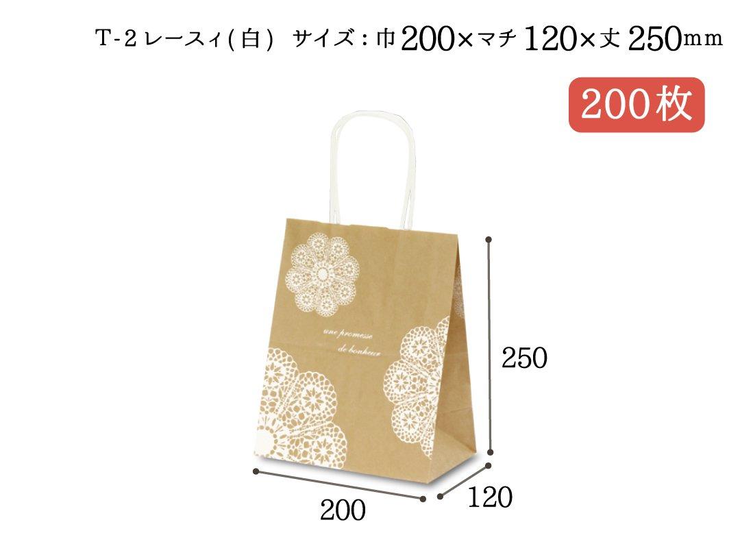 紙手提袋 T-2レースィ(白) 200枚
