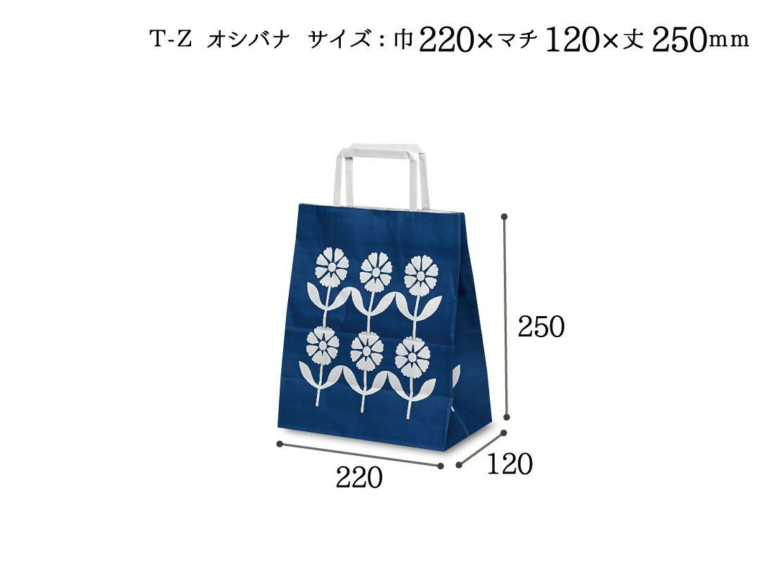 紙手提袋(平紐) T-Zオシバナ 100枚