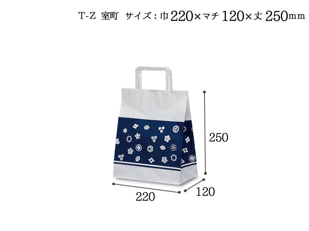 紙手提袋(平紐) T-Z室町 100枚