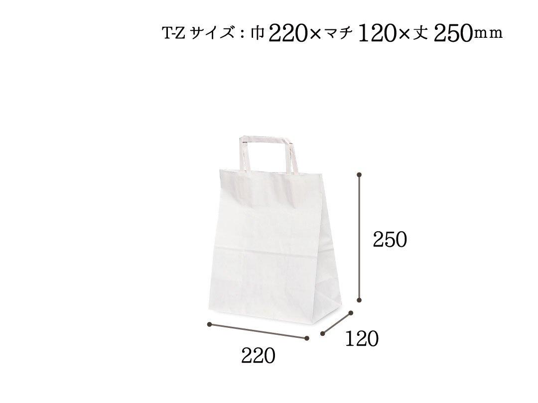 紙手提袋(平紐) T-Z(白) 100枚