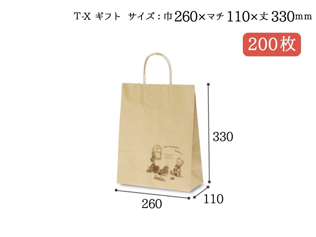 紙手提袋 T-Xギフト 200枚