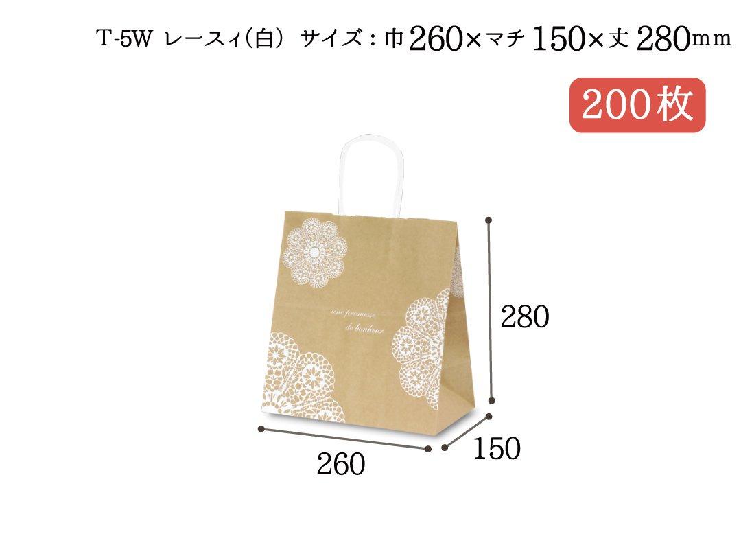 紙手提袋 T-5Wレースィ(白) 200枚