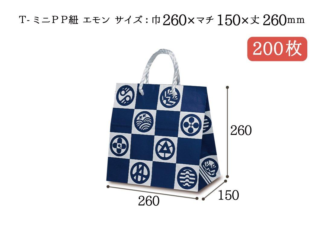 紙袋(PP紐) T-ミニ エモン 200枚