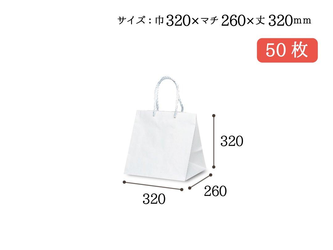 紙袋 グレートバッグ No,3 50枚