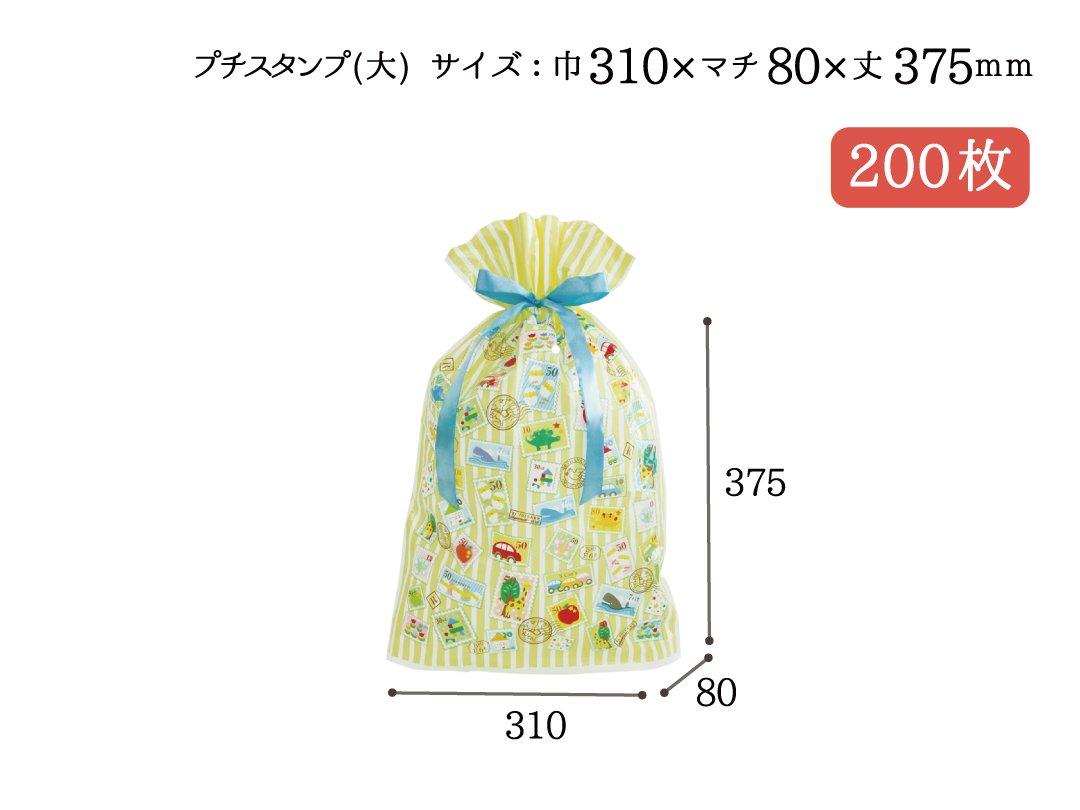 リボン付きギフトバッグ プチスタンプ 大 200枚