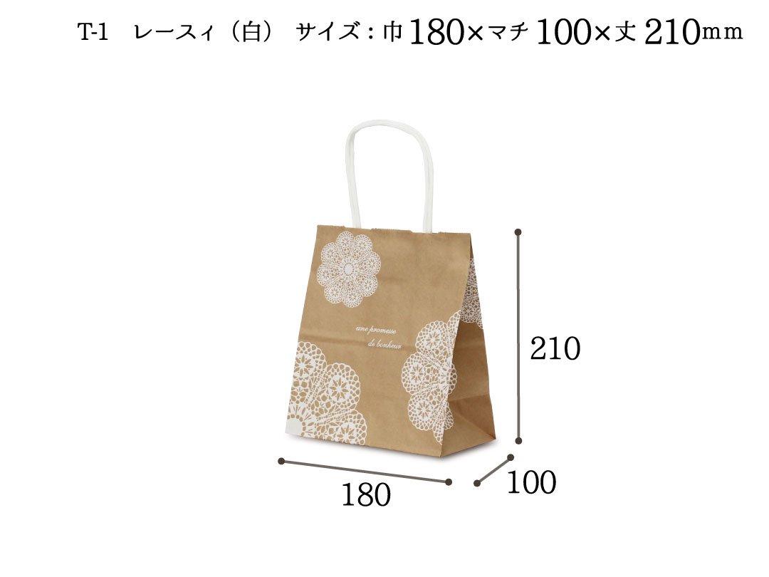 紙手提袋 T-1レースィ(白) 25枚