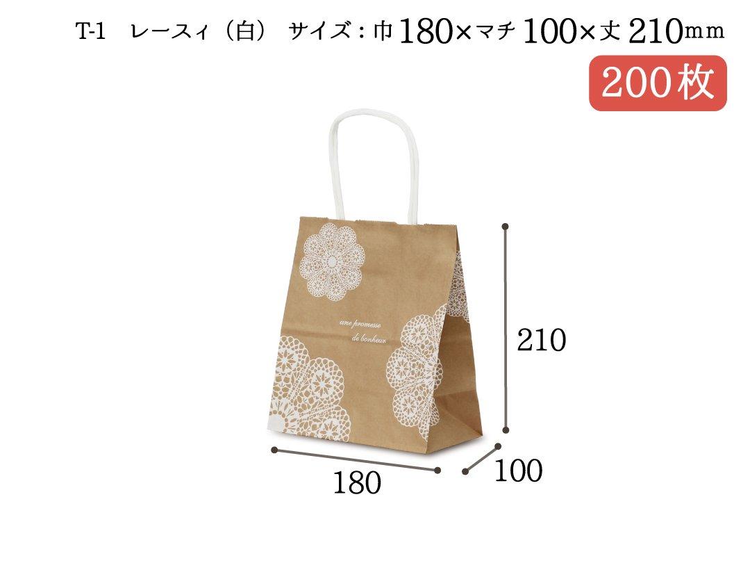 紙手提袋 T-1レースィ(白) 200枚