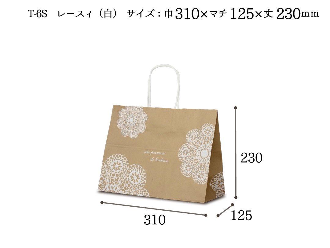 紙手提袋 T-6Sレースィ(白) 50枚