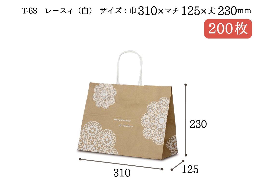 紙手提袋 T-6Sレースィ(白) 200枚
