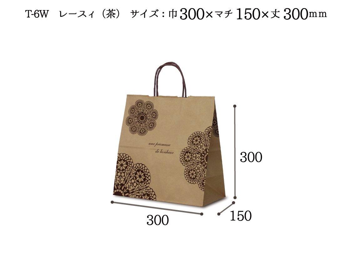 紙手提袋 T-6Wレースィ(茶) 50枚