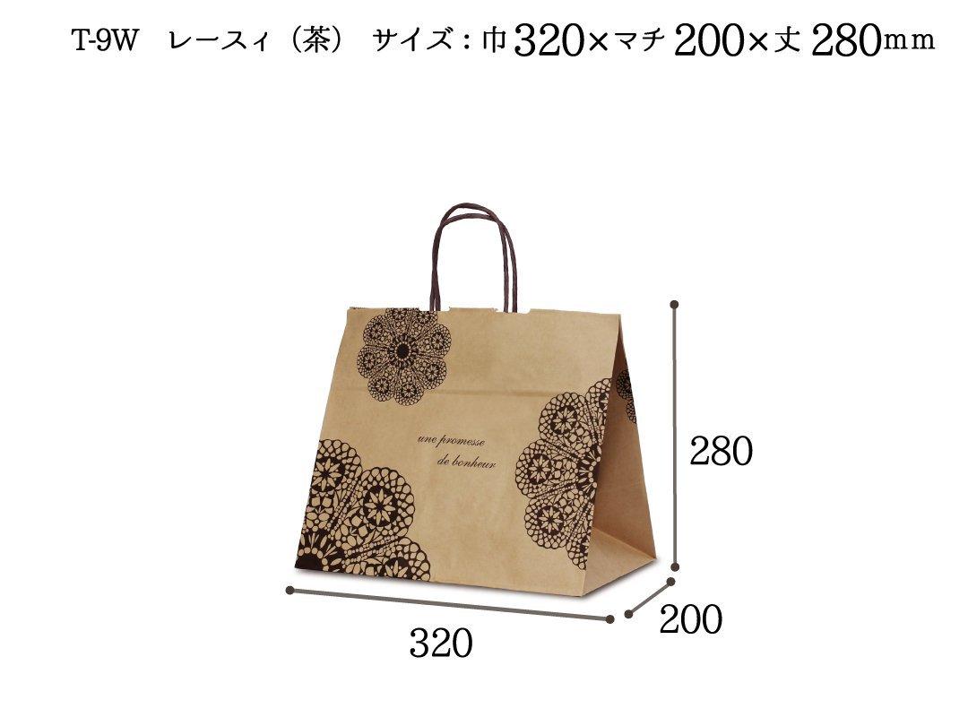 紙手提袋 T-9Wレースィ(茶) 50枚
