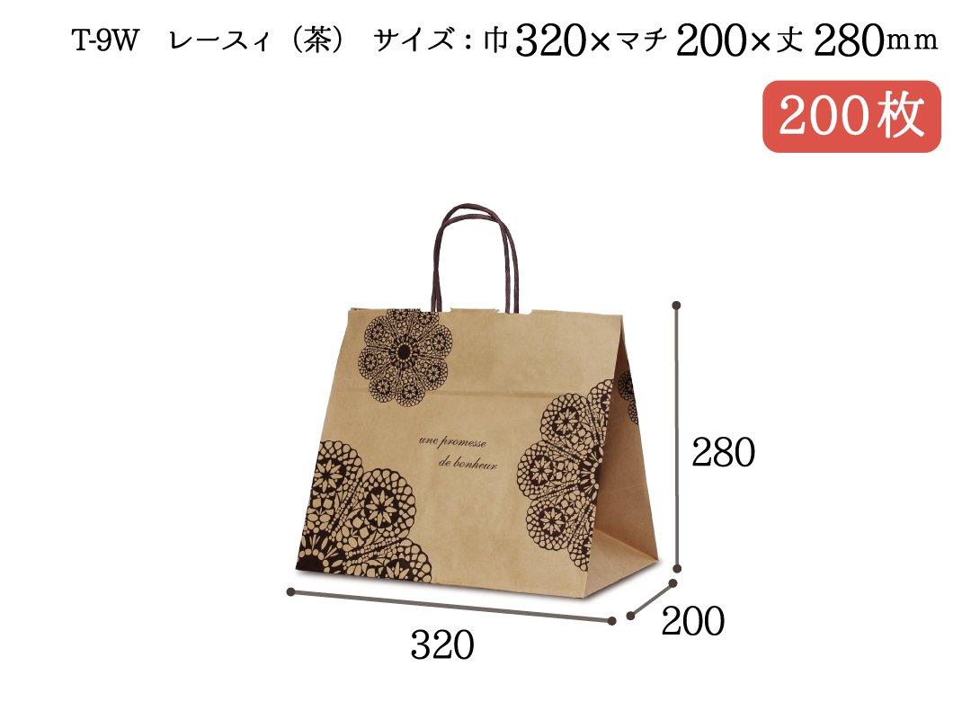 紙手提袋 T-9Wレースィ(茶) 200枚