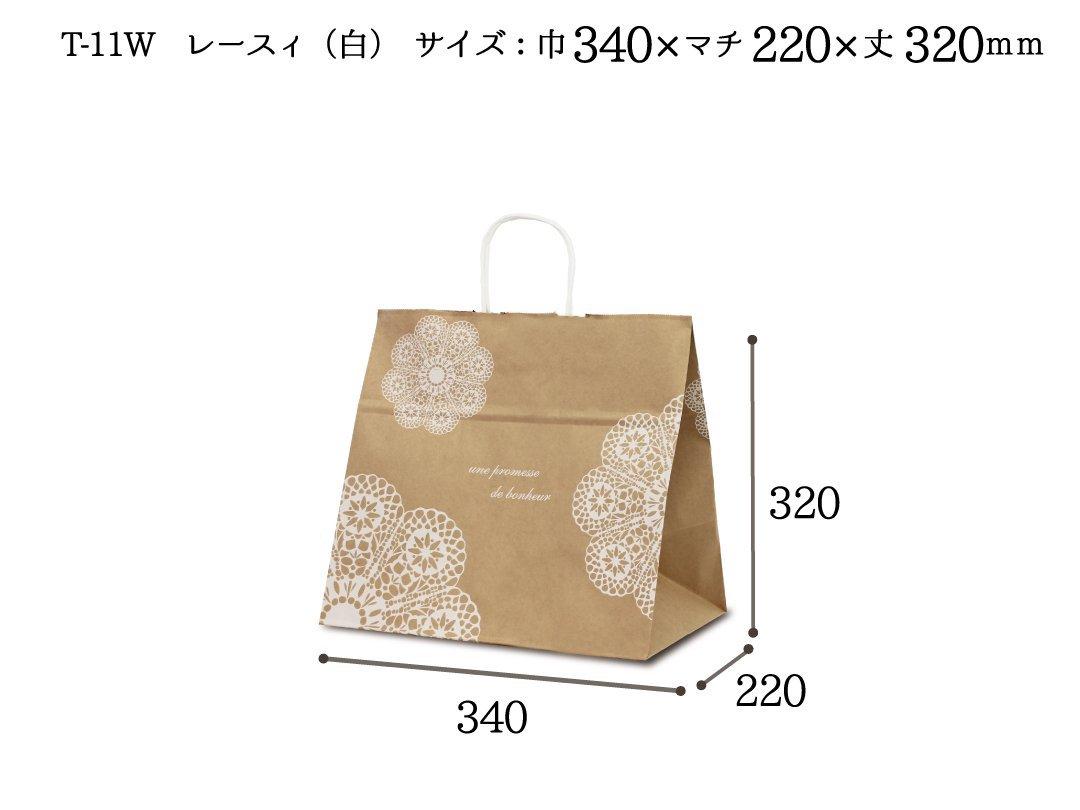 紙手提袋 T-11Wレースィ(白) 50枚