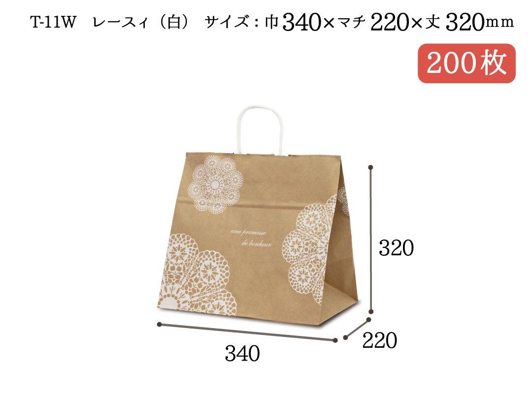 紙手提袋 T-11Wレースィ(白) 200枚