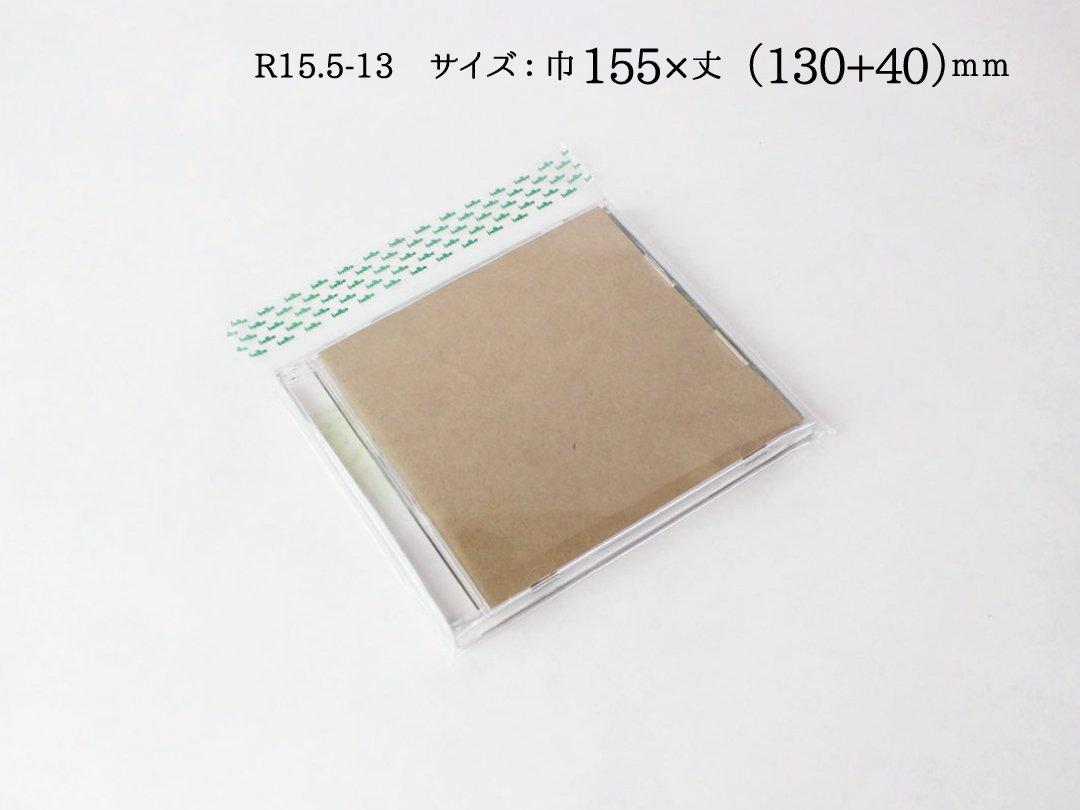 OPP袋03(シール付) R15.5-13 100枚入