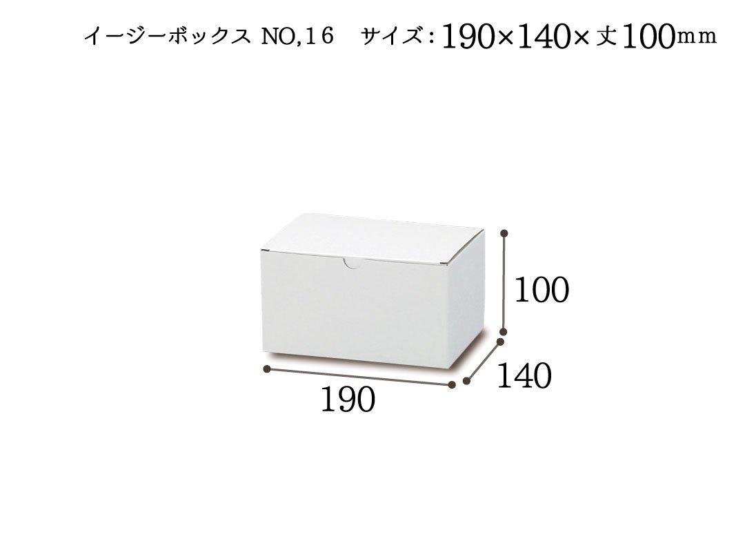 イージーボックス NO.16 5枚入