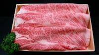 淡路ビーフ特上すきやき肉 600g