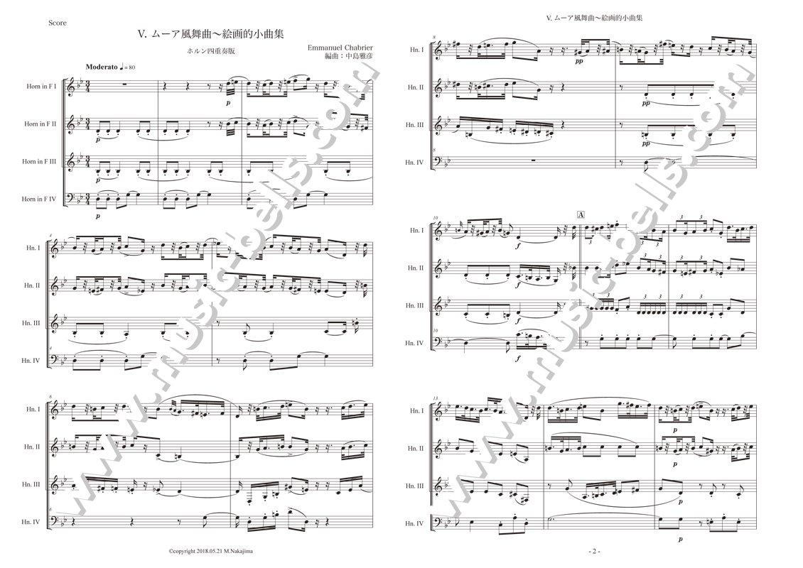 クラシックには著作権がない、はウソ ...