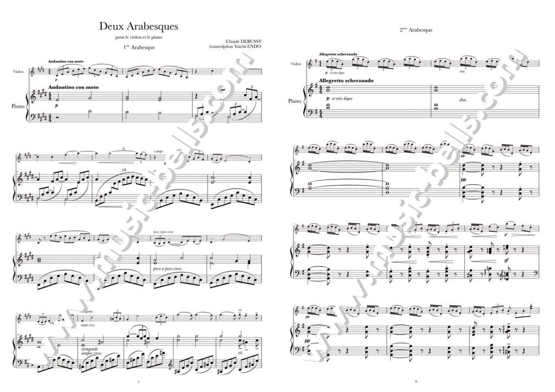 ドビュッシー 2つのアラベスク(Deux Arabesques) ヴァイオリンと ...