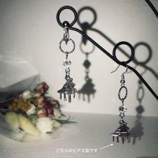 音楽モチーフ・ピアス片耳販売(ピアノ)