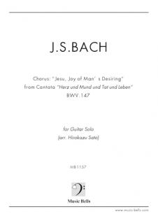 J.S.バッハ 「主よ、人の望みの喜びよ」 ギターソロ/ギター独奏版(佐藤弘和編)