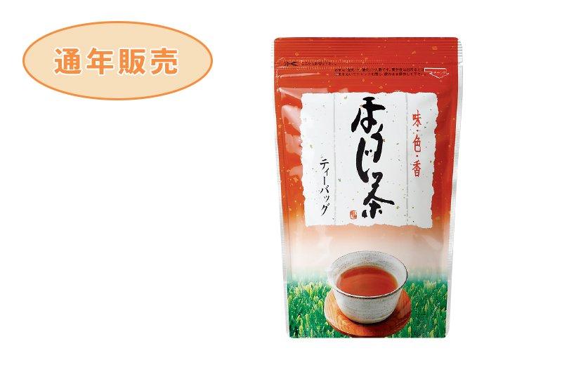 2021年 静岡牧之原 ほうじ茶ティーバッグ 5g×20ヶ入(三角ティーバッグ)