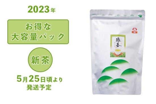 2021年 静岡牧之原 新茶 深蒸し茶 お得な大容量パック 梅印煎茶 5g×100ヶ入 5/25頃より発送