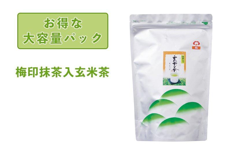 急須用 梅印お徳用ティーバッグ 梅印抹茶入玄米茶 5g×100ヶ入