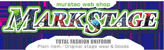 オリジナルTシャツ・グッズ制作No1!【webshop MARKSTAGE】デザイン制作から無地販売まで、当社で全てがそろいます!