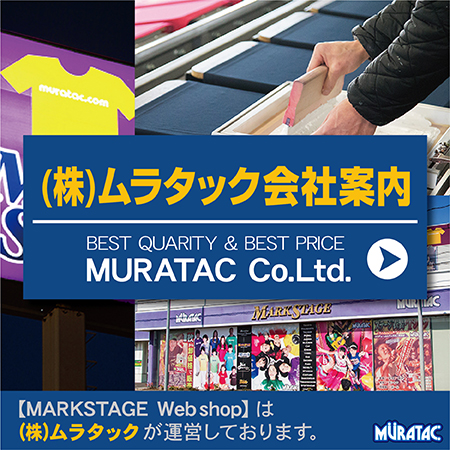 MURATAC Co.Ltd.