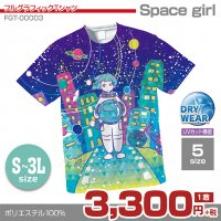 Space girl-Tシャツ