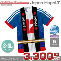 Japan Happi-Tシャツ
