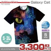 Galaxy Cat-Tシャツ