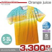 Orange juice-Tシャツ