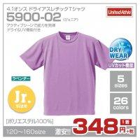 4.1オンス ドライアスレチックTシャツ_Jr.