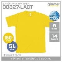 3.4オンス ライトドライTシャツ