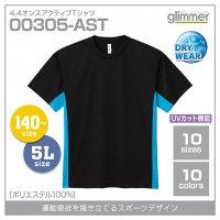 4.4オンス アクティブTシャツ