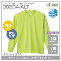4.4オンス ドライロングスリーブTシャツ