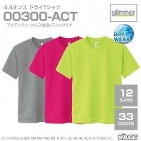 4.4オンス ドライTシャツ
