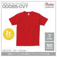 5.6オンス ヘビーウェイトTシャツ(Jr.size)
