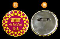 オリジナル缶バッヂ[φ75mm]