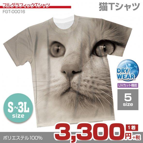 猫Tシャツ[pt.1]