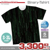 Binary-Tshirt