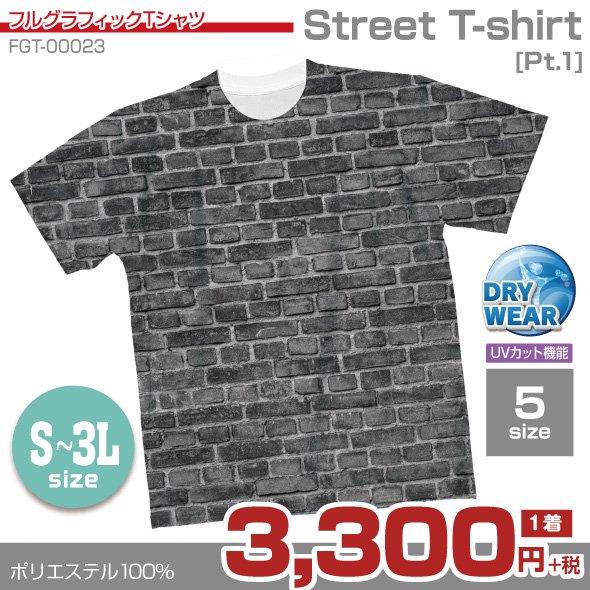Street T-shirt