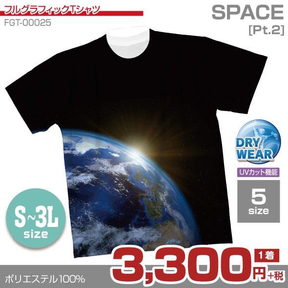 SPACE[Pt.2]